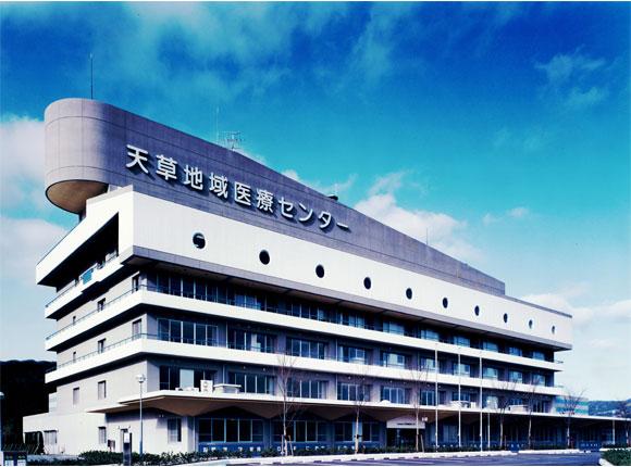 天草地域医療センター02
