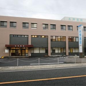 永芳医院01