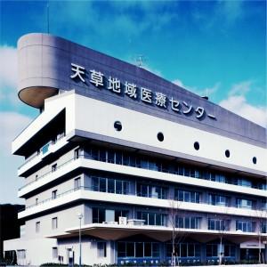 天草地域医療センター01